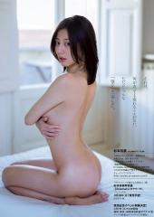 杉本有美全裸画像1