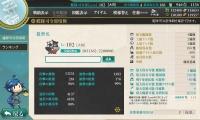 2015.06.01 艦隊司令部情報