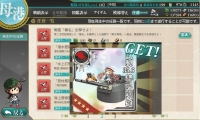 試製35.6三連装砲(σ゚∀゚)σゲッツ!!