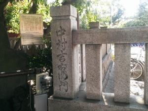 浅草神社の玉垣