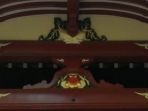 待乳山聖天のシンボル、二又大根と巾着