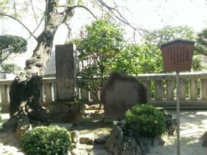 戸田茂睡歌碑
