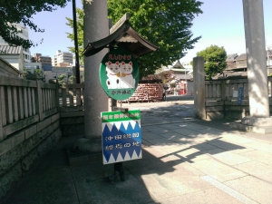 今戸神社入口