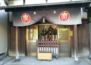 弘福寺布袋尊(隅田川七福神)