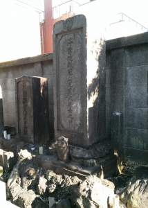 池田冠山の墓