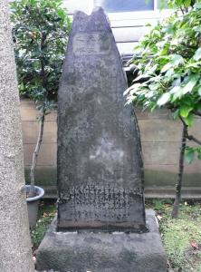 寺門静軒の碑