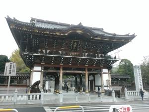 新勝寺総門
