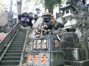 新勝寺の狛犬