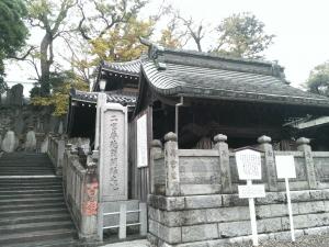 新勝寺水行堂