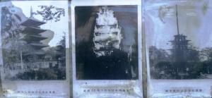 天王寺五重塔の写真