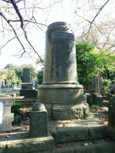 川上音二郎銅像台座