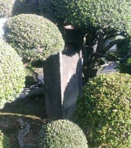 滝沢馬琴硯塚の碑
