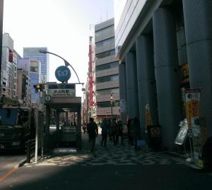 東京メトロ「末広町駅」4番出口