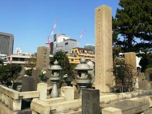 池田勇人の墓