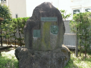 山本有三先生顕彰碑