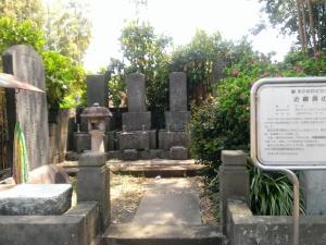 近藤家の墓所