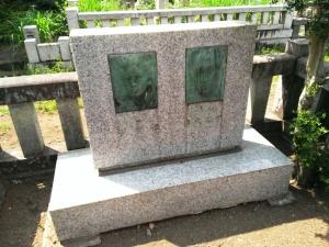 有島武郎夫妻の墓