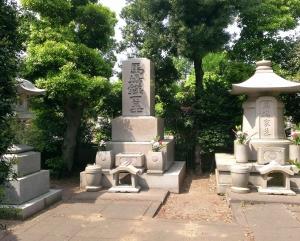 馬場鍈一の墓