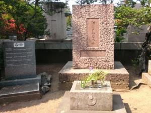 新渡戸稲造の墓