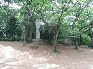 白鶴城跡の碑