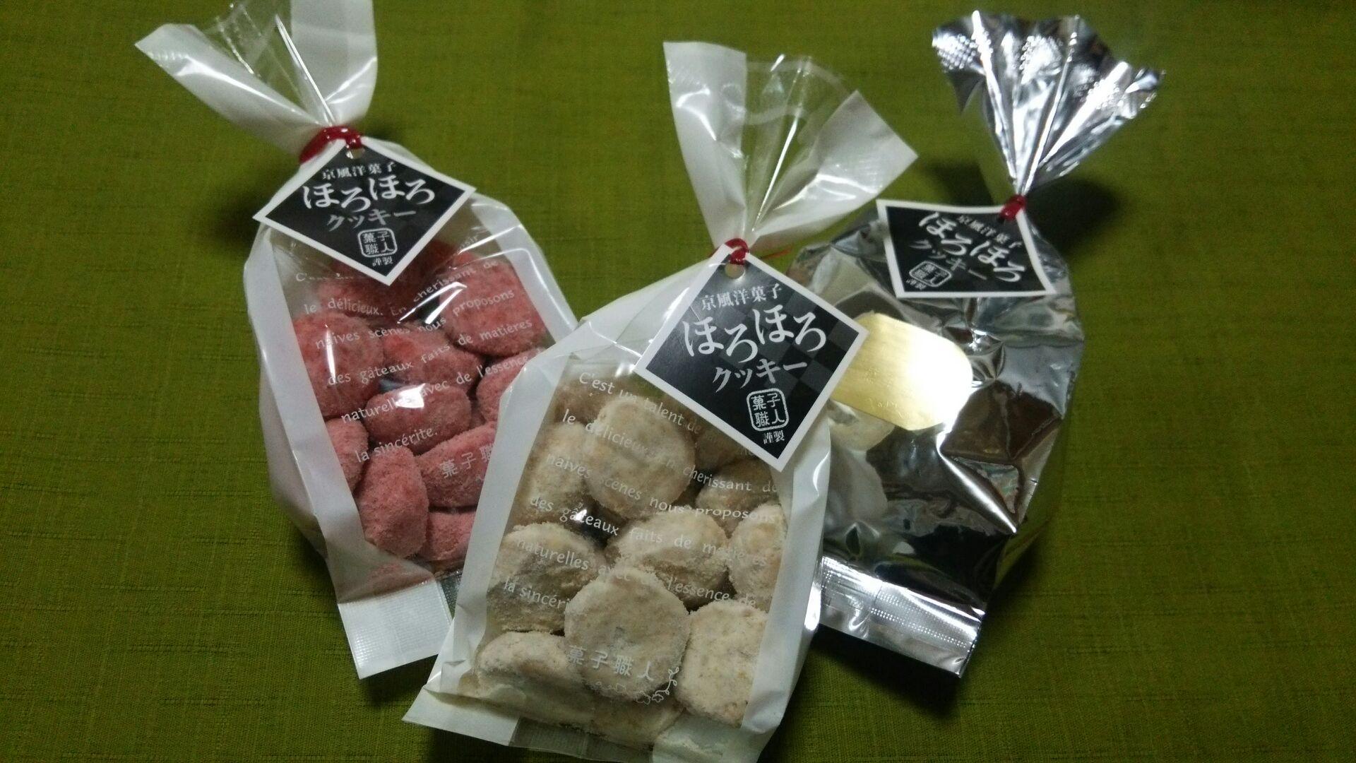 【お菓子】菓子職人【クッキー】 | My Wonderful Photos