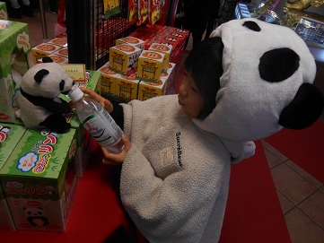 pandapandaty.jpg