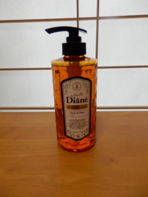 diane2.jpg