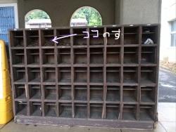 学校の靴箱の巣ココ