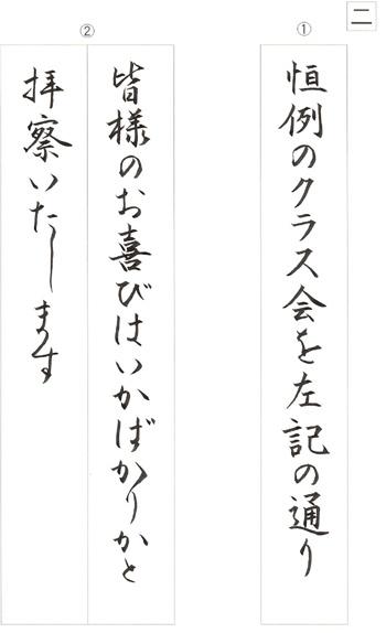 fudepenbu2.jpg
