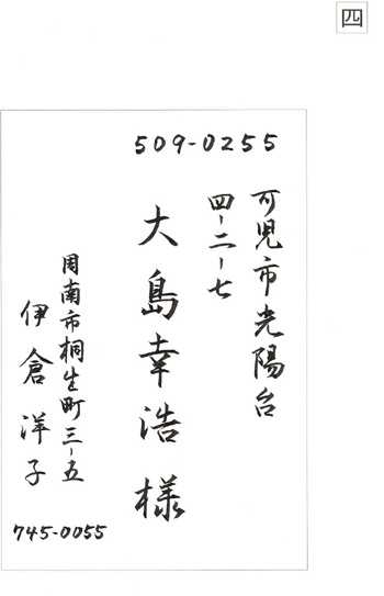 fudepenbu4.jpg
