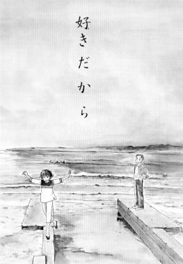 群青_151
