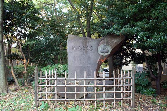 東京大学駒場キャンパス 「嗚呼玉杯に花受けて」の石碑