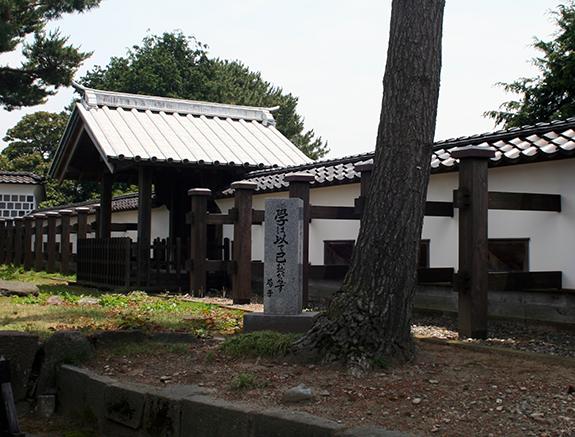 金沢城 「学は以て已むべからず」の碑
