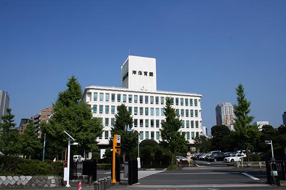 渋谷区 岸記念会館