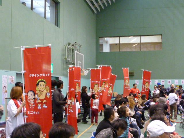 徳島プロレス祭り