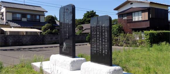 宮本百合子歌碑