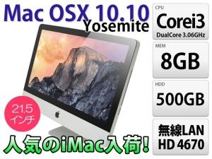 600x450-2015012900015-3.jpg