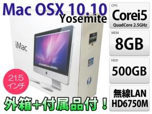 600x450-2015022400001.jpg