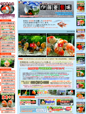 2015年5月21日ブログ (1)