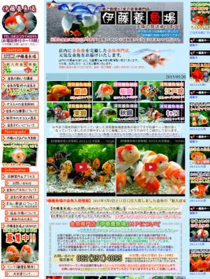 2015年5月21日ブログ (2)