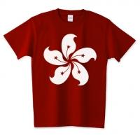 香港国旗風Tシャツ