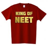KING OF NEET