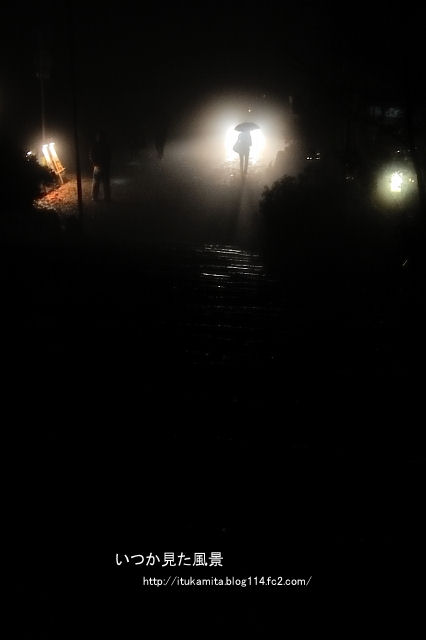 光の先には・・・