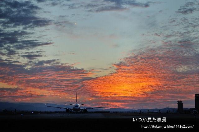 黄昏の空港