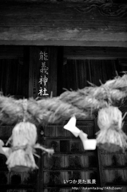 古代からの神社