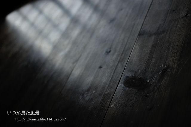 DS7_5480ri-s.jpg