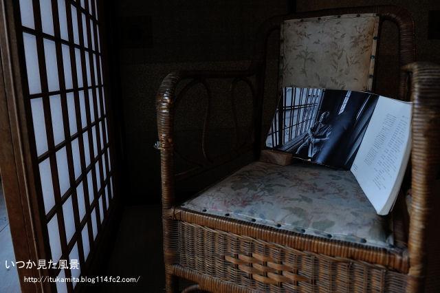 休息の椅子