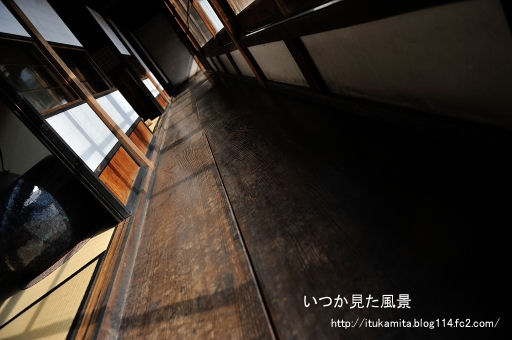 DS7_5616ri-ss.jpg