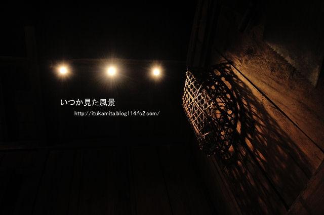 DS7_5640r2i-s.jpg