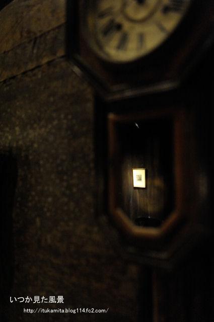 隠れ家の刻